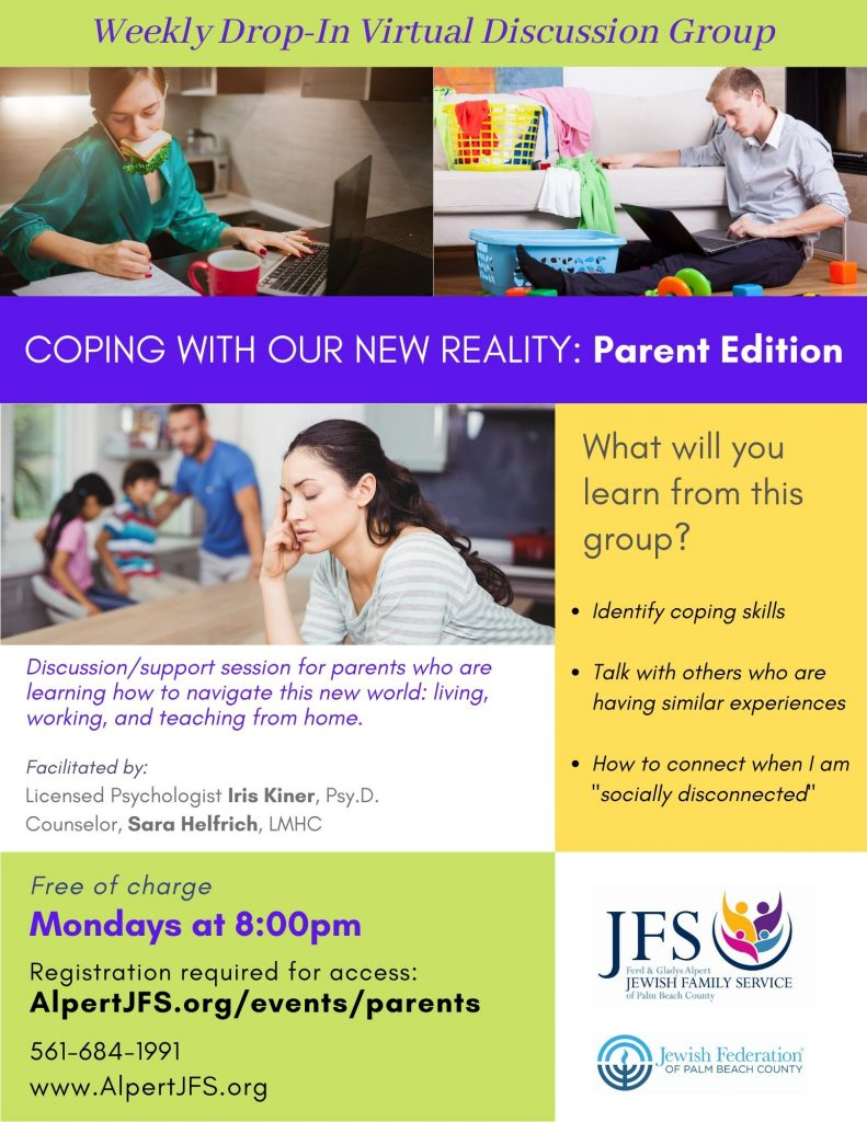 Coping With Our New Reality: Parent Edition